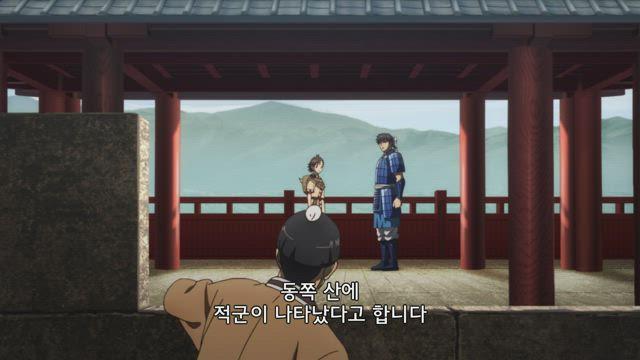 킹덤 3기 1화 썸네일