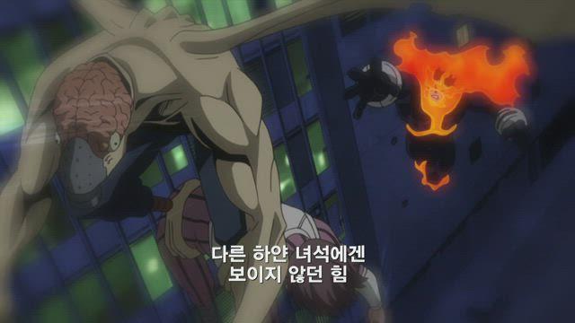 (자막) 나의 히어로 아카데미아 4기 25화 썸네일