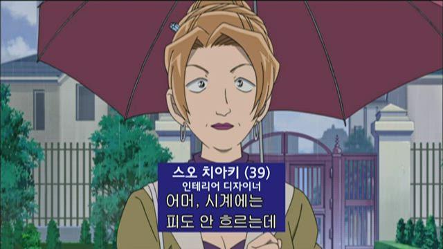 (자막) 명탐정 코난 part 9 632화 썸네일