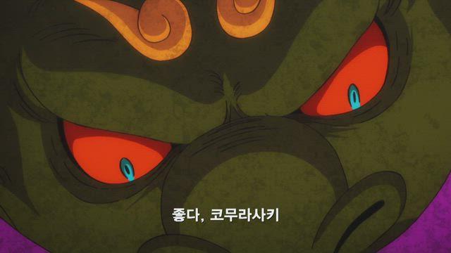 (자막) 원피스 24기 21화 썸네일
