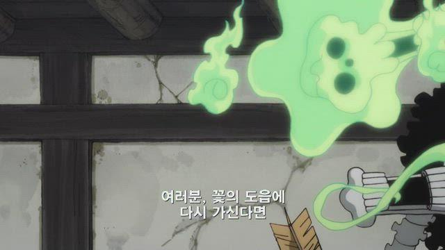 (자막) 원피스 24기 22화 썸네일