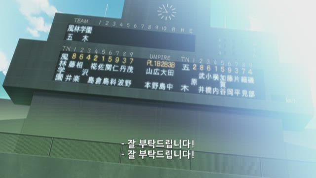메이저 세컨드 시즌 2 5화 썸네일