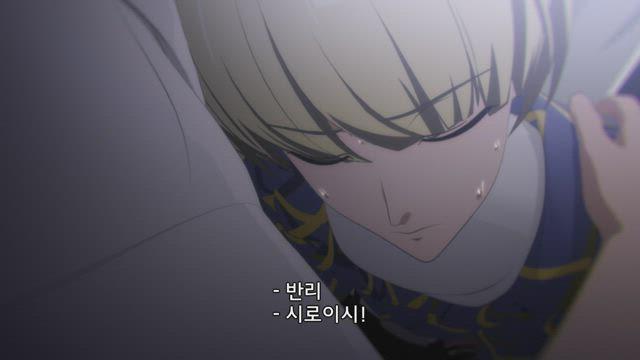 ARGONAVIS from BanG Dream! 13화 썸네일
