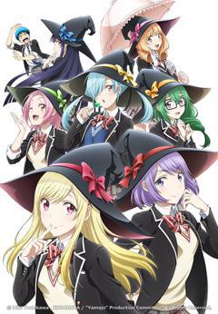 야마다와 7명의 마녀