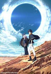Fate/Grand Order -절대마수전선 바빌로니아-