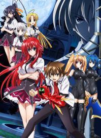 하이스쿨 DXD New Specials OVA
