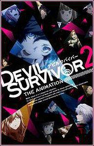 데빌 서바이버 2 THE ANIMATION