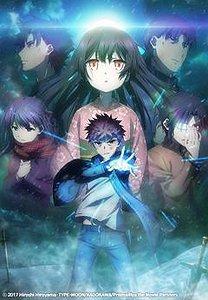 극장판 Fate/kaleid liner 프리즈마 이리야 : 설하의 맹세