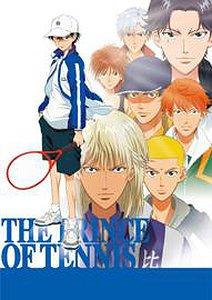 신 테니스의 왕자 OVA