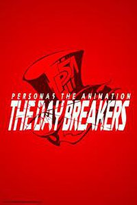 페르소나 5 : THE DAY BREAKERS