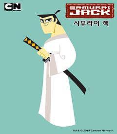 (더빙) 사무라이 잭